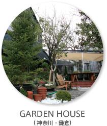 garden_house_thumbnail